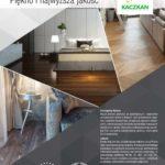 16041 Kaczkan katalog A4_grey eagle